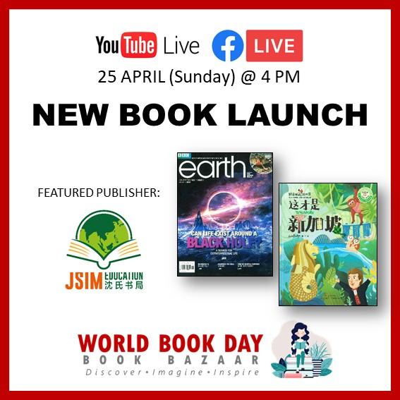 Singapore Book Publishers Assocication New Book Launch Jsim Icon